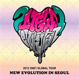 Global Tour Live New Evolution In Seul