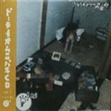 Doutei Omnibus CD Vol.1