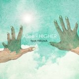Higher (feat. Yiruma)