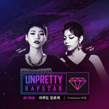 Unpretty Rapstar - Cheetah & Ailee