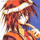 Hiru no Tsuki