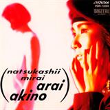 Natsukashii Mirai