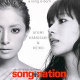 A Song Is Born (Hamasaki Ayumi & Keiko)