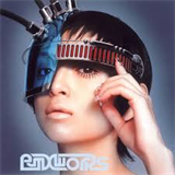 Cyber Trance Presents Ayu Trance 3