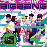 Japan 2nd Single Go