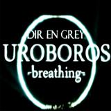 Uroboros Breathing