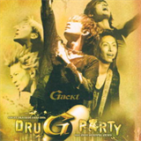 Drug Party
