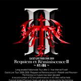 Requiem et Reminiscence
