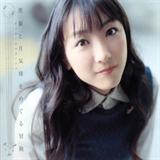 Kuroneko to Tsuki Kikyu wo Meguru Boken