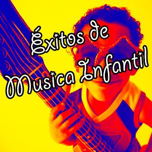 Éxitos de Música Infantil