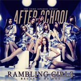 Rambling Girls / Because Of You