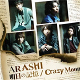 Ashita no Kioku / Crazy Moon