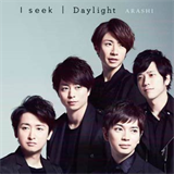 I Seek | Daylight