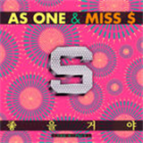 The S Part.3 - As One & Miss $