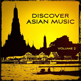 Discover Asian Music - Vol. 1