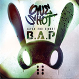 One Shot (Japanese)