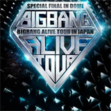 Alive Tour 2012 In Japan Special Final In Dome