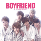 Boyfriend Japanese Version Instrumental