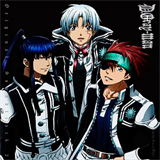 D Gray Man OST 2