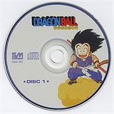 Dragon Ball Ost I