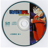 Dragon Ball Ost II