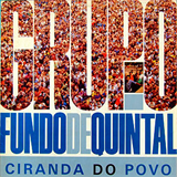 Ciranda do Povo