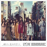 IZ*ONE-Sukito Iwasetai (WIZ_ONE Edition)