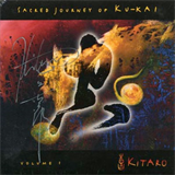 Sacred Journey of Ku Kai I