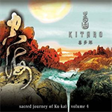 Sacred Journey of Ku-Kai Vol 4