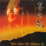 The Best of Kitaro II