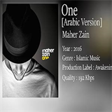 One (Arabic Version)