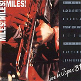 With Marcus Miller, Bill Evans & Mike Stern - Jean Pierre ('81)-File unico