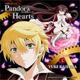 Parallel Hearts (TV Size)
