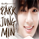 Wara Wara The Park Jung Min