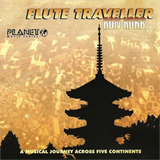 Flute of World
