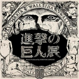 Shingeki no Kyojin Ten CD (Exhibition CD)