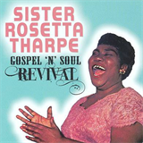 Gospel N' Soul Revival