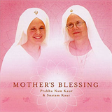 Mothers Blessing