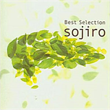 Sojiro 25th Anniversary  Best Selection I
