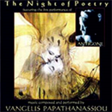Night Of Poetry II