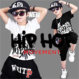 New Hip Hop Movement